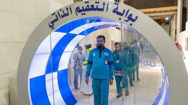 Coronavirus: Kasar Saudiyya ta samar da kofa mewa mutane feshin Magani kamin su shiga Masallacin Ka'aba
