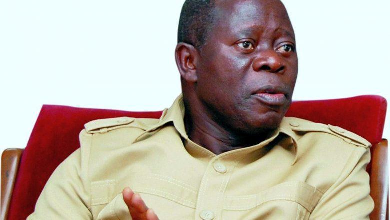 Sakamakon Zaben Edo: Saida na zubar da hawaye, Adams Oshiomhole