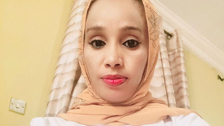 Fati Muhammad na neman Mijin aure